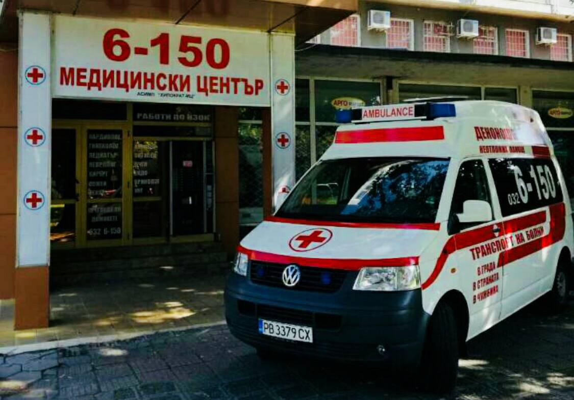 Частна линейка в Пловдив - транспорт на болни в страната и чужбина