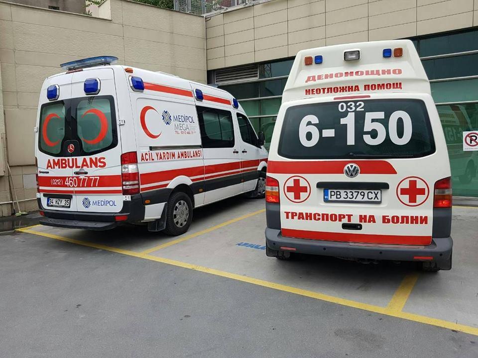 Линейка Пловдив, всичко е точно! Пациента е транспортиран професионално и е в сигурни ръце... екипа ни се прибира в България!