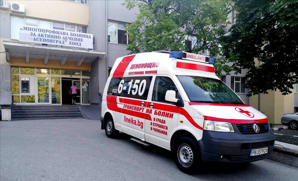 Транспорт с линейка на болна жена в Асеновград
