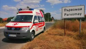 Днес извършихме транспорт на болен пациент
