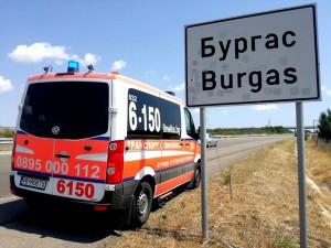 Приятели, днес наш екип бе повикан спешно да транспортираме пациент от болница в Бургас до болница в Пловдив